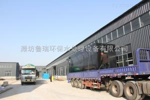 菏泽屠宰污水处理设备生产厂家