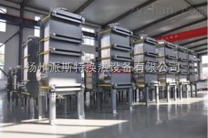 中外合資派斯特三氯蔗糖活性碳洗滌釜冷凝器全焊接換熱器廠家直銷