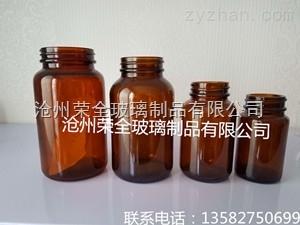 模制瓶包裝不二之選-滄州榮全玻璃制品