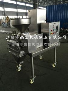 GH-30B符合GMP标准万能粉碎机