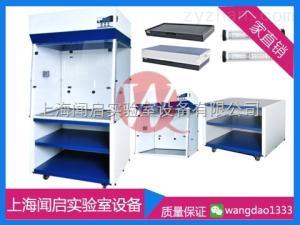 實驗室無管式凈氣型通風柜