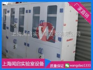 实验室化验室柜体全钢器皿柜PP系列通风药品柜