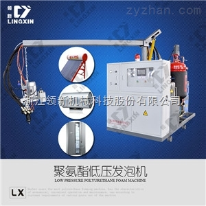 lxpujx供應領新聚氨酯pu冰箱保溫填充機械設備