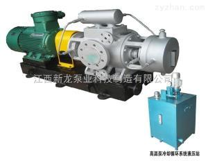 2GSg高温双吸双螺杆泵2GSg高温双吸双螺杆泵