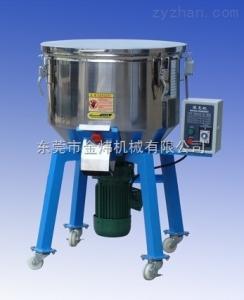 JV-200V供應立式混色機,塑料混色機(圖)|東莞市金煒機械有限公司|塑料機械