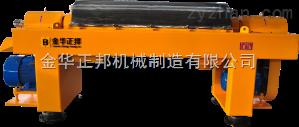 LW450果汁離心機