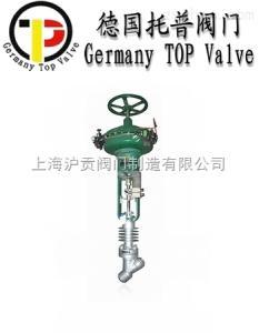 60Y00德國進口Y型疏水閥