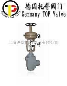 60P00德国进口高压旁路调节阀