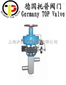 60L00德國進口鍋爐連續排污閥
