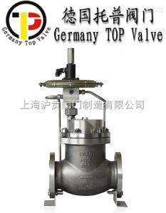 30W01德國進口自力式微壓控制閥