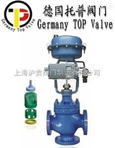 13H/F00系列德国进口三通分流调节阀
