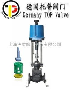 10q00德国进口单座调节阀