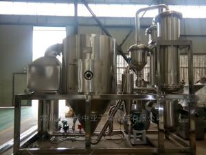 生物發酵液專用干燥機