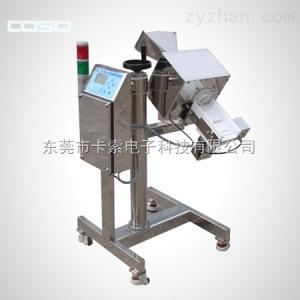 PEC2005藥片生產線金屬檢測機 膠囊拋光機配套金屬探測器