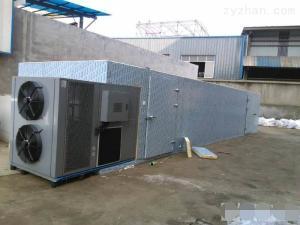 HT-29河北中藥材熱泵烘干機
