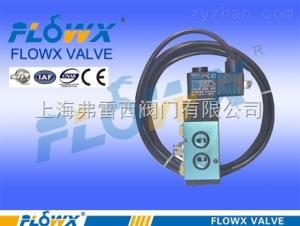 FLXC-S進口防爆FLOWX電磁閥(BT4)ExmDIIBT4電磁閥