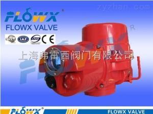 FQ-005智能液晶脫硫專用電動頭,(除霧器沖洗水泵去事故噴淋閥)