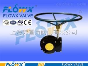FLX-010C弗雷西蝶閥球閥附件,渦輪切換離合器