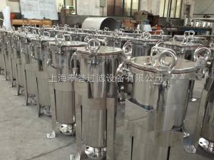 SHFY-DL1P1SSUS30408不锈钢材质单袋式过滤机/上海厂家