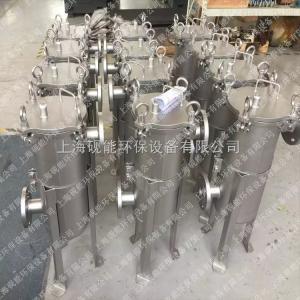 DL上海單袋式過濾器,單袋式過濾機廠家