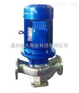 IHG系列化工管道泵·工程管道泵