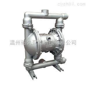 QBY系列QBY-氣動隔膜泵-新型隔膜泵