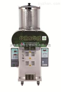 YJX20/1+1(50-250)C東華原循環中藥自動煎藥機廠家