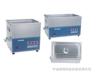 雙頻加熱型超聲波清洗機