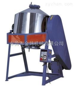 JV-100T滾桶式混色機價格