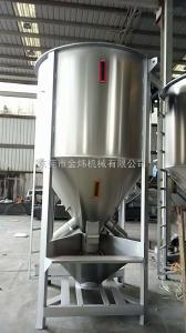 JV-500-VS云南大吨位立式混料机
