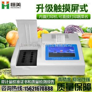 HM-NC12农药残留测试仪