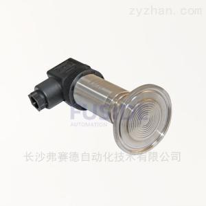 6212/517制藥容器用壓力變送器0-0.6bar現貨供應衛生型壓力變送器50.5卡盤安裝順豐包郵