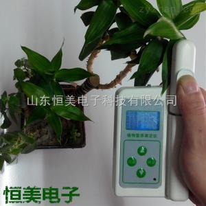 HM-YA便携式叶绿素测定仪