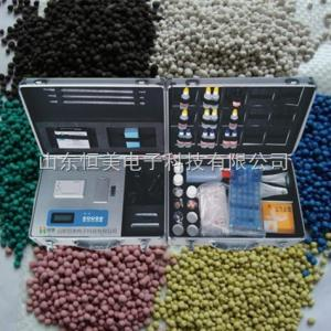 HM-FC肥料养分专用快速检测仪