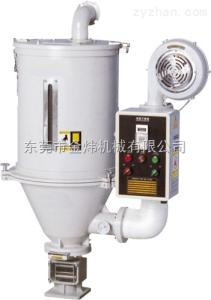 JHD-100塑料除湿干燥机