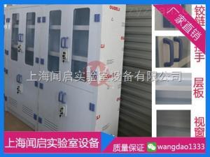北京PP耐酸碱药品柜实验室  上海耐腐蚀化学通风药品柜厂家