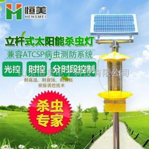 HM-S20太阳能杀虫灯