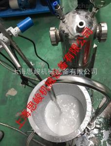 GMD2000/4花粉细胞破壁研磨分散机