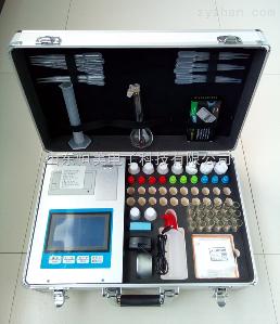 HM-GP01S高智能测土配方施肥仪