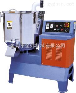 JV-200E節能混料攪拌機