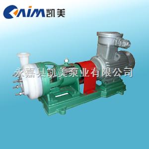 FZB氟塑料合金離心泵