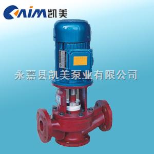 SL玻璃鋼管道泵