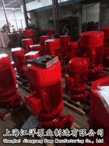 貴陽消防泵XBD40/14-80L價格