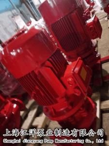 北京单级泵XBD50/14-125L出厂价格