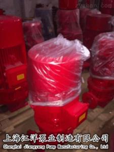 消防泵XBD80/12-125L電動批發價