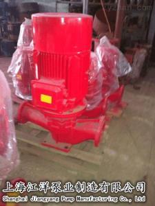 消防泵XBD10/13-125L鑄鐵、電動、江洋泵XBD10/13-125L業、廠家批發