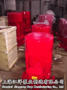 消防泵XBD70/20-100L電動批發價