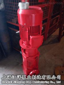 瀏陽消防泵XBD80/16-80L電動廠家批發