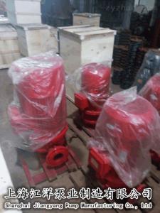 消防水泵XBD70/17-125L電動