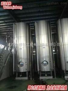 kl-14長沙kl-14連續冷凍結晶罐